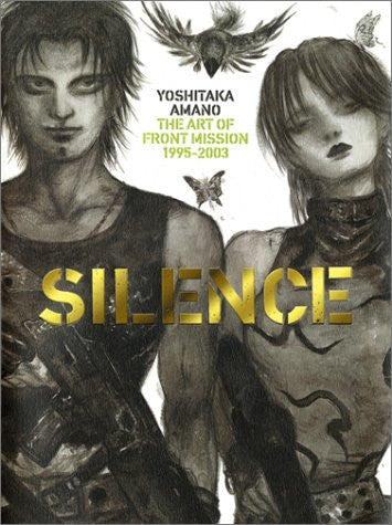 "Image for Yoshitaka Amano ""Silence"" The Art Of Front Mission 1995 2003 Art Book"
