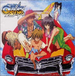 Image 1 for Outlaw Star Sound & Scenario Tracks