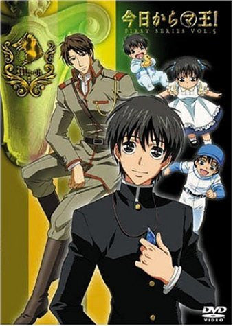 Image 1 for Kyo Kara Maou! Vol.5