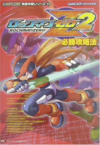 Image 1 for Mega Man Zero 2 Victory Strategy Book / Gba
