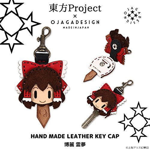 Image 3 for Touhou Project - Hakurei Reimu - Hand Made Leather Key Cap