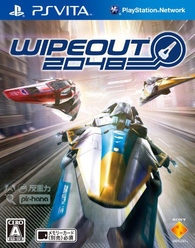 Image 1 for WipEout 2048