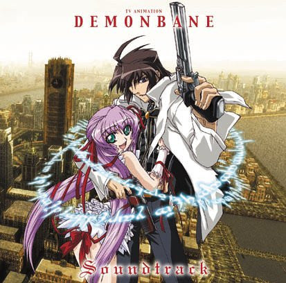 Image 1 for TV ANIMATION DEMONBANE Soundtrack