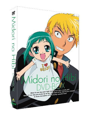 Image for Emotion The Best Midori No Hibi DVD Box