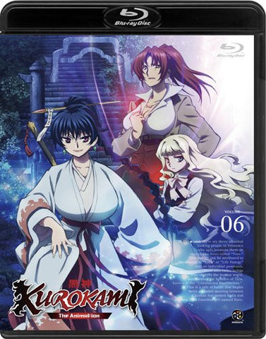 Image for Black God / Kurokami Vol.6 [Limited Edition]