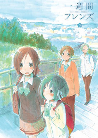Image for Isshukan Friends Vol.3
