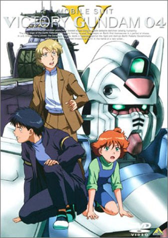Image for Mobile Suit V Gundam 4
