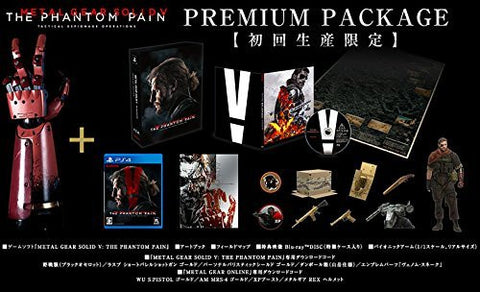 Image for METAL GEAR SOLID V: THE PHANTOM PAIN [PREMIUM PACKAGE KONAMI STYLE LIMITED EDITION - PS4]