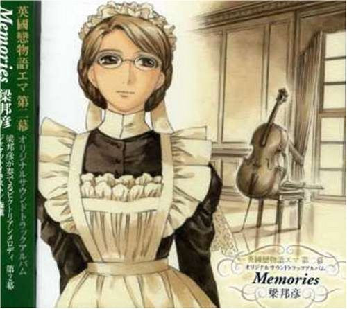 Image 1 for Victorian Romance Emma Second Act Original Soundtrack Album: Memories