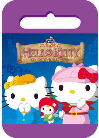 Image for Hello Kitty Ringo No Mori No Mystery Vol.5 [DVD+Handy Case Limited Edition]