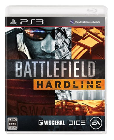 Image for Battlefield: Hardline