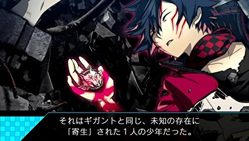 Image 7 for Ray Gigant