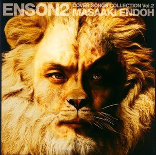 Image 1 for ENSON2 ~ COVER SONGS COLLECTION Vol.2 / Masaaki Endoh