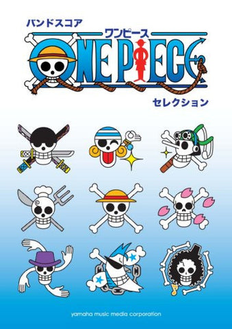Image for One Piece Anime Manga Band Score
