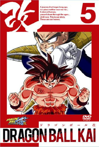 Image 1 for Dragon Ball Kai Vol.5