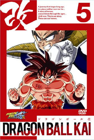 Image for Dragon Ball Kai Vol.5