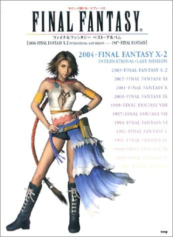 Final Fantasy Best Album Beginner Rank Piano Solo Sheet Music Book