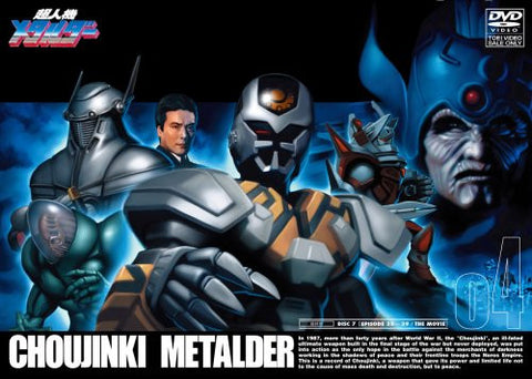 Image for Choujinki Metalder Vol.4