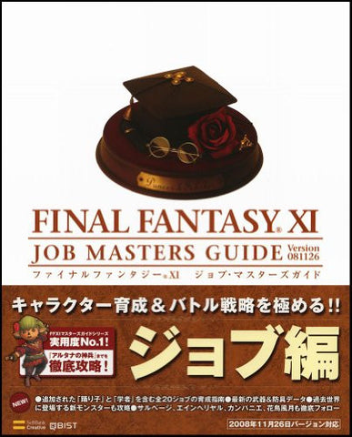 Image for Final Fantasy Xi Job Master Guide Ver. 081126 The Play Station2 Books