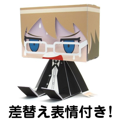 Image 2 for Dangan Ronpa: The Animation - Togami Byakuya - GraPhig #273 (Cospa)