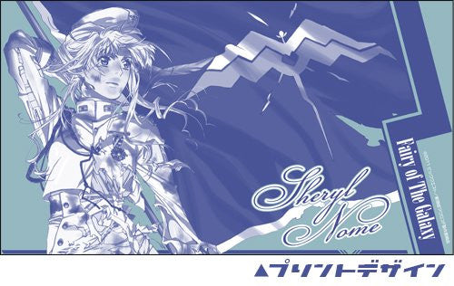 Image 2 for Macross Frontier The Movie ~Sayonara no Tsubasa~ - Sheryl Nome - Glass (Cospa Big West Frontier)
