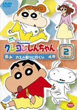 Thumbnail 2 for Crayon Shin Chan The TV Series - The 6th Season 2