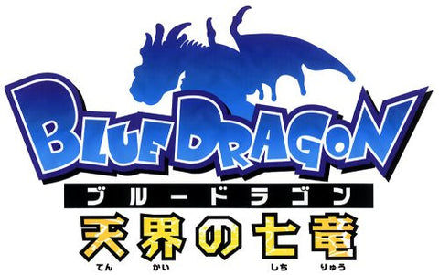 Image for Blue Dragon - Tenkai No Shichiryu 1