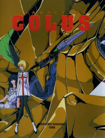 Image for Colus : Characters Colus Characters 2 Analytics Illustration Art Book