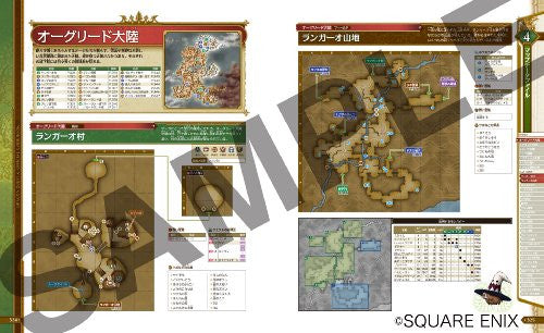 Image 6 for Dragon Quest X Official Guide Book