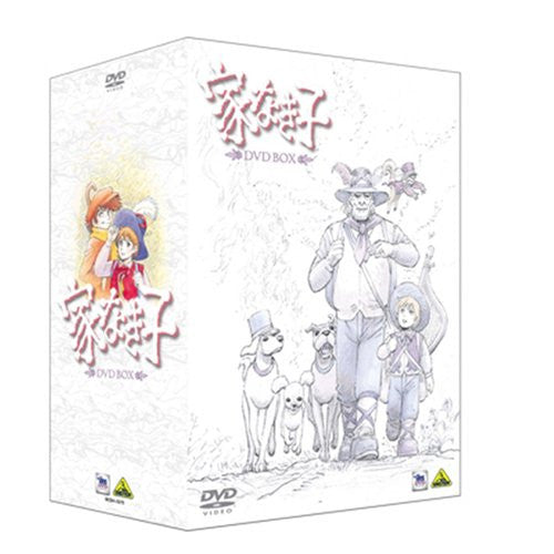 Image 2 for Ienakiko DVD Box [Limited Pressing]