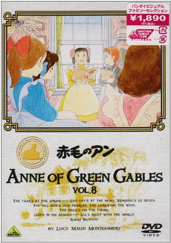 Image for Anne Of Green Gables Vol.8