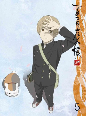 Image for Natsume Yujincho Shi / Natsume's Book Of Friends 4 5 [DVD+CD Limited Edition]