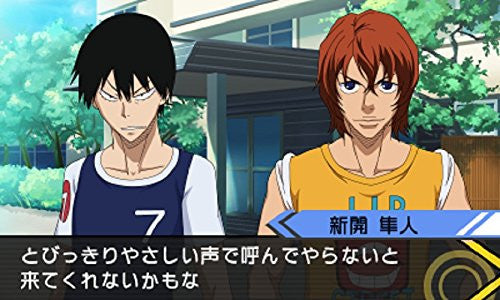 Image 2 for Yowamushi Pedal: Ashita e no High Cadence