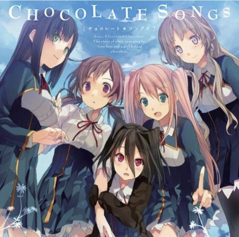 Image for CHOCOLATE SONGS