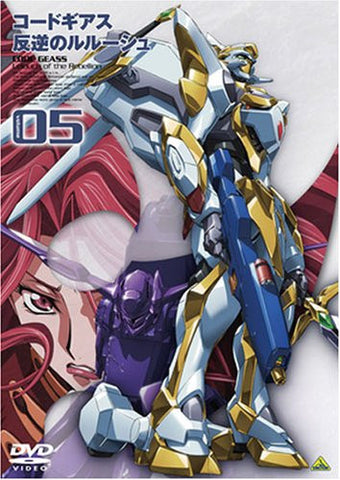 Code Geass - Lelouch Of The Rebellion 05