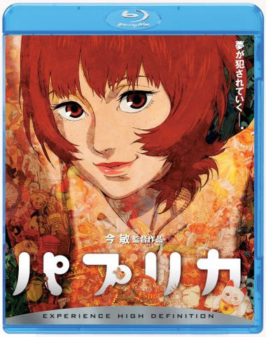 Image for Paprika