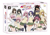Thumbnail 1 for To Love Ru Darkness: Battle Ecstasy [Limited Edition]