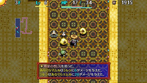 Image 7 for Fushigi no Dungeon Fuurai no Shiren 5 Plus: Fortun Tower to Unmei no Dice