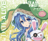 Thumbnail 2 for DATE A MUSIC FIRST HALF