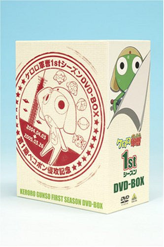 Image 3 for Keroro Gunso 1st Season DVD Box [Limited Edition]