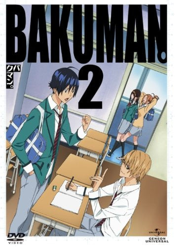 Image 1 for Bakuman 2 [DVD+CD Limited Edition]