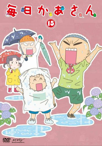 Image for Mainichi Kaasan Vol.15