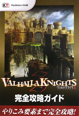 Image for Valhalla Knights 3 Complete Strategy Guide Book / Ps Vita
