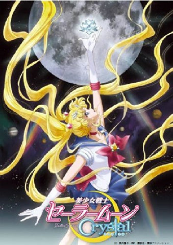 Image for Pretty Guardian Sailor Moon Crystal Vol.3 [Limited Release]