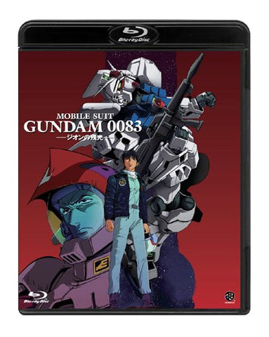 Image for Mobile Suit Gundam 0083 - Last Blitz Of Zion / Gion No Zanko