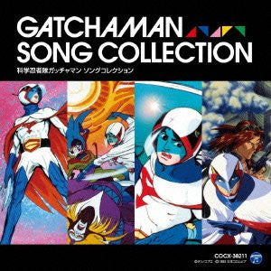 Image 1 for Gatchaman Song Collection
