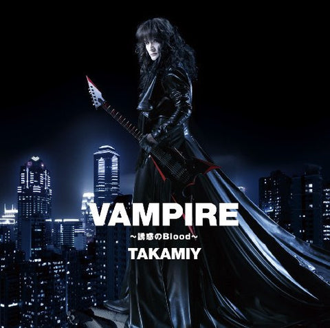 Image for VAMPIRE ~Yuuwaku no Blood~ / Yatterman no Uta / Toshihiko Takamizawa [Type A]