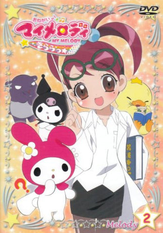 Image for Onegai My Melody Kirara Melody 2