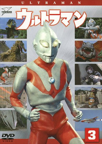 Image for Ultraman Vol.3