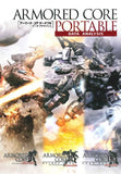 Thumbnail 1 for Armored Core Portable Data Analysis Data Book / Psp